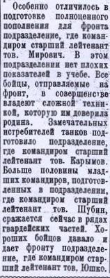 http://s8.uploads.ru/t/Wdfga.jpg