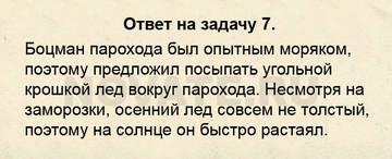 http://s8.uploads.ru/t/Wm1gE.jpg