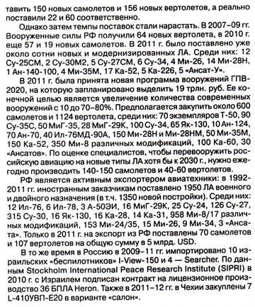http://s8.uploads.ru/t/WotTE.jpg