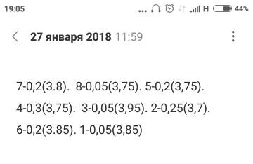http://s8.uploads.ru/t/XCPEM.jpg