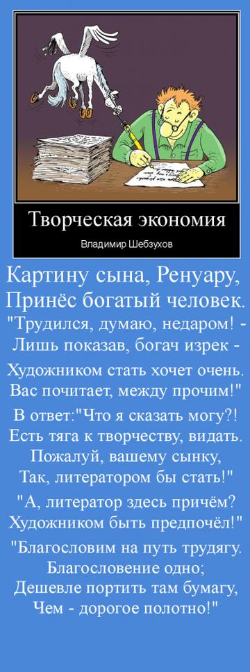 http://s8.uploads.ru/t/XJk4r.png