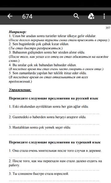 http://s8.uploads.ru/t/XPcT4.png