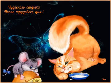 http://s8.uploads.ru/t/Xdev8.jpg