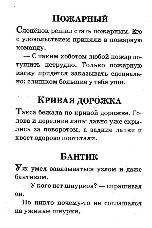 http://s8.uploads.ru/t/XeSvl.jpg
