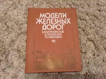 http://s8.uploads.ru/t/Xek8Q.jpg