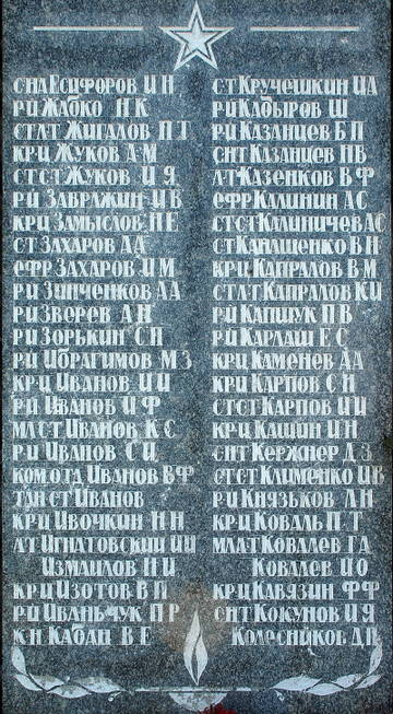 http://s8.uploads.ru/t/XiVnb.jpg