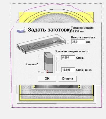 http://s8.uploads.ru/t/Xo73t.jpg