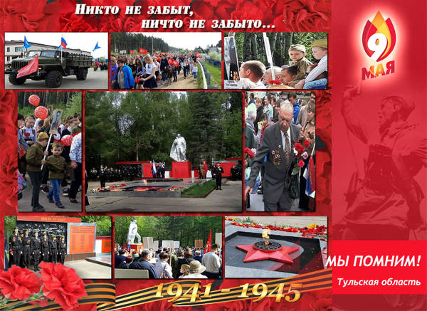 http://s8.uploads.ru/t/XoOag.jpg