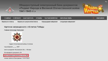http://s8.uploads.ru/t/Xpchd.jpg