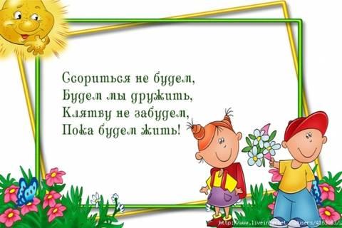 http://s8.uploads.ru/t/Y2leV.jpg