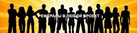 http://s8.uploads.ru/t/YAPmH.jpg