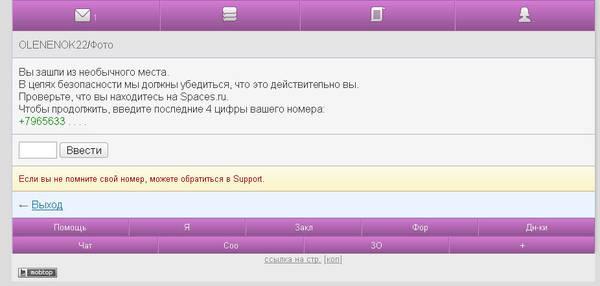 http://s8.uploads.ru/t/YpAQc.jpg