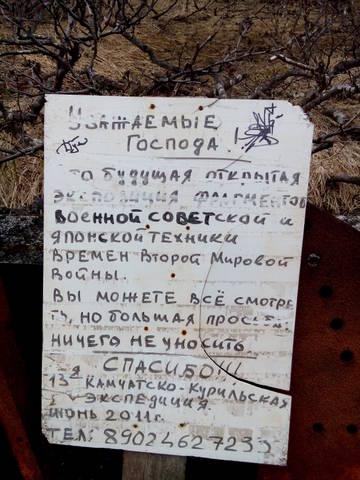 http://s8.uploads.ru/t/Z6kdP.jpg