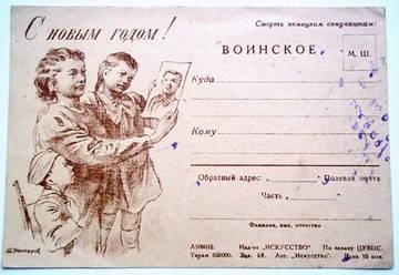 http://s8.uploads.ru/t/ZPNoU.jpg