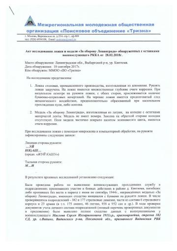 http://s8.uploads.ru/t/ZdgE2.png