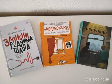 http://s8.uploads.ru/t/Zm3v8.jpg