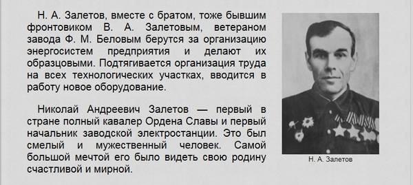 http://s8.uploads.ru/t/aVIi8.jpg