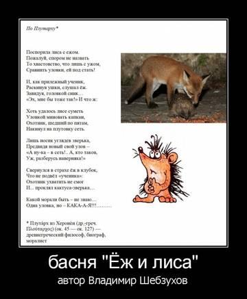 http://s8.uploads.ru/t/aZ6NT.jpg