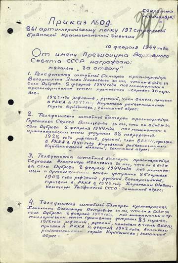 http://s8.uploads.ru/t/agC0x.jpg