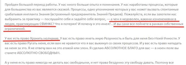 http://s8.uploads.ru/t/as4Zw.png