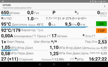 http://s8.uploads.ru/t/asi6T.png