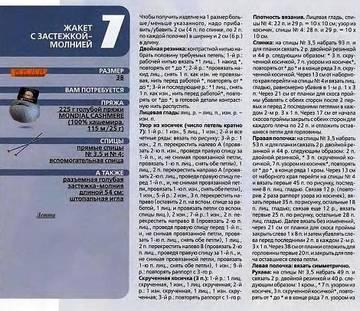 http://s8.uploads.ru/t/avsNk.jpg