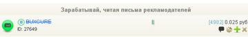 http://s8.uploads.ru/t/ay4c1.png