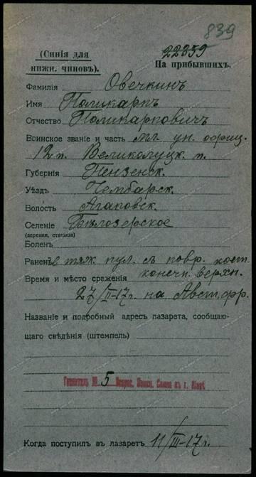 http://s8.uploads.ru/t/b42oC.jpg