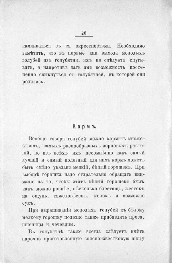 http://s8.uploads.ru/t/bFSfD.jpg
