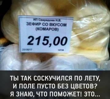 http://s8.uploads.ru/t/bITF8.jpg