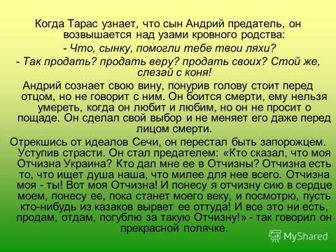 http://s8.uploads.ru/t/bOrBF.jpg