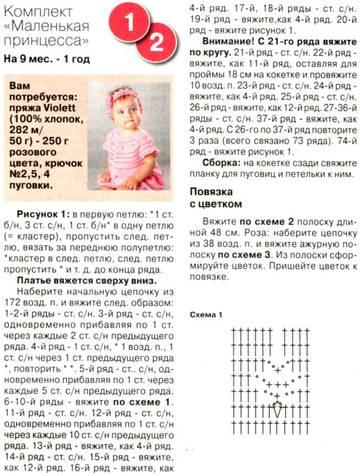 http://s8.uploads.ru/t/bcVv3.jpg