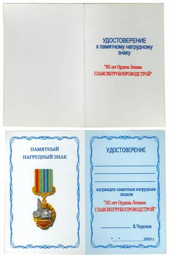 http://s8.uploads.ru/t/bhw1E.jpg