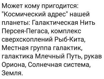 http://s8.uploads.ru/t/blIX6.jpg