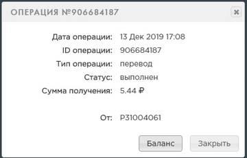 http://s8.uploads.ru/t/bmqUd.jpg