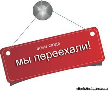 http://s8.uploads.ru/t/bwRUz.jpg