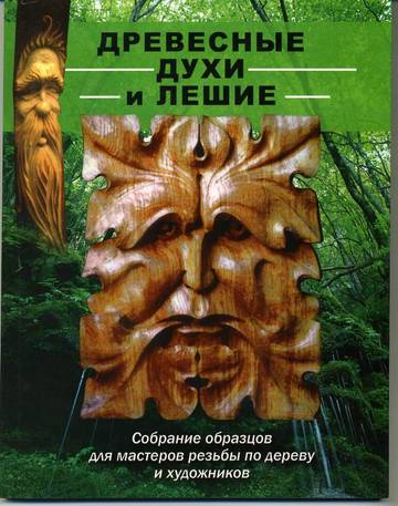 http://s8.uploads.ru/t/bxXri.jpg