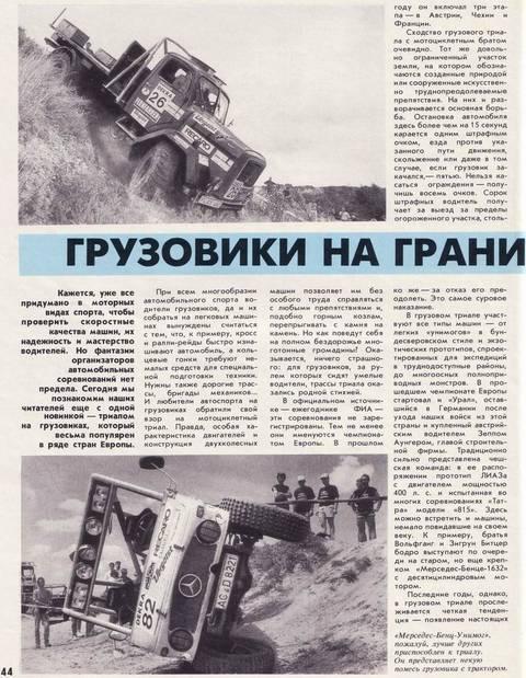http://s8.uploads.ru/t/cIjnU.jpg
