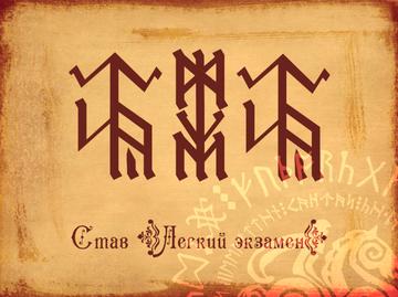 http://s8.uploads.ru/t/cYm4y.png