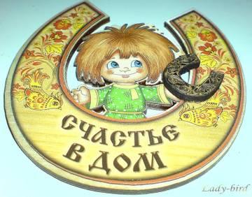 http://s8.uploads.ru/t/curM2.jpg