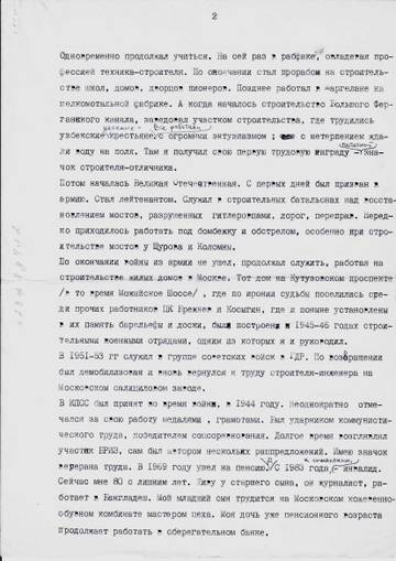 http://s8.uploads.ru/t/cwlSp.jpg