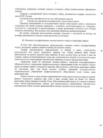 http://s8.uploads.ru/t/d8RIS.jpg
