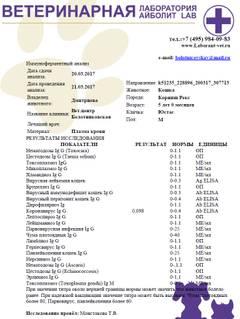http://s8.uploads.ru/t/d96Fl.jpg