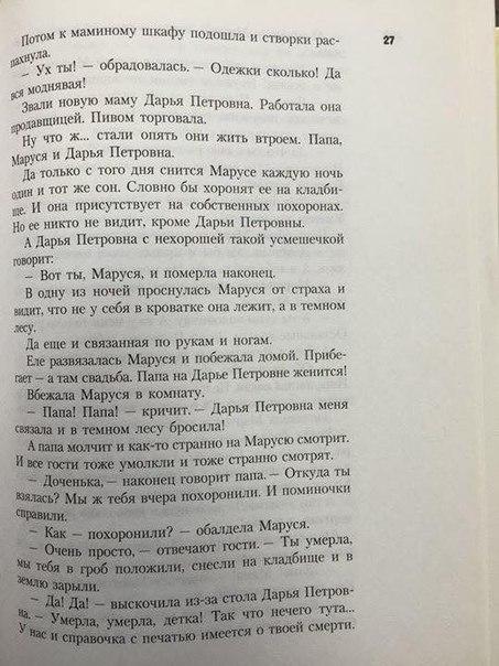 http://s8.uploads.ru/t/dBknR.jpg