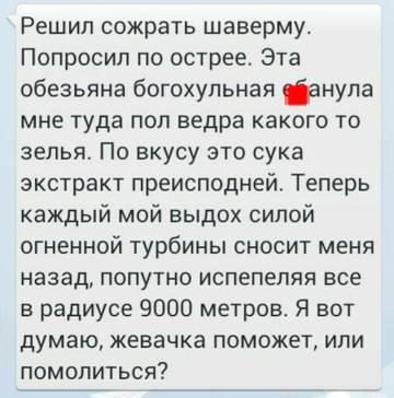 http://s8.uploads.ru/t/dIWDy.jpg