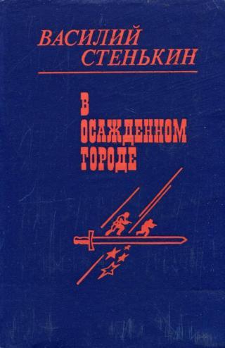 http://s8.uploads.ru/t/dPcbC.jpg