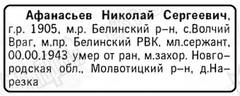 http://s8.uploads.ru/t/dStJE.jpg