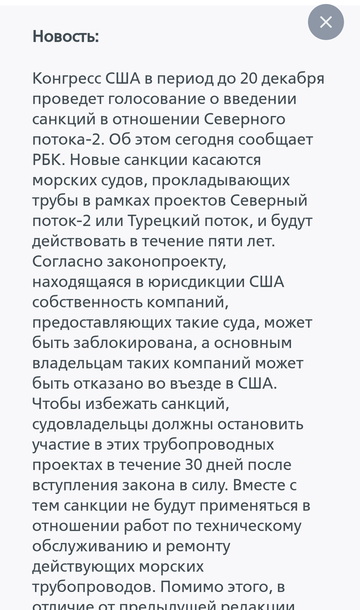 http://s8.uploads.ru/t/daev5.png