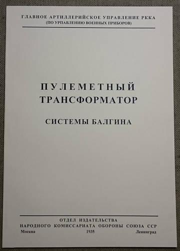 http://s8.uploads.ru/t/dbg2W.jpg