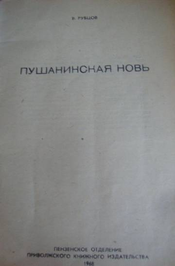 http://s8.uploads.ru/t/dilo5.jpg